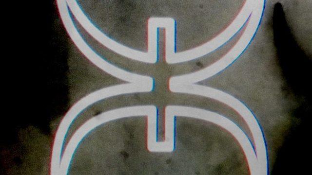 Logo abelu Exiles