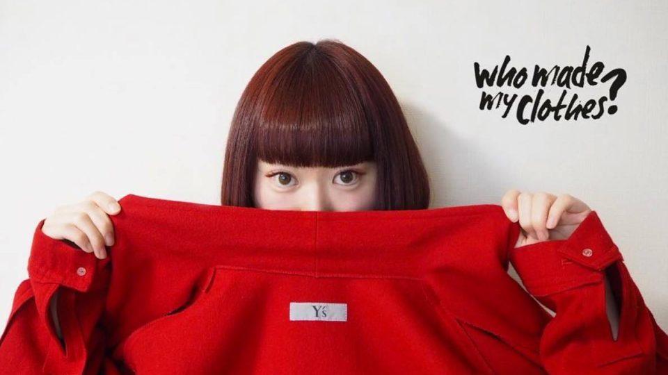 Kampaň Fashion Revolution