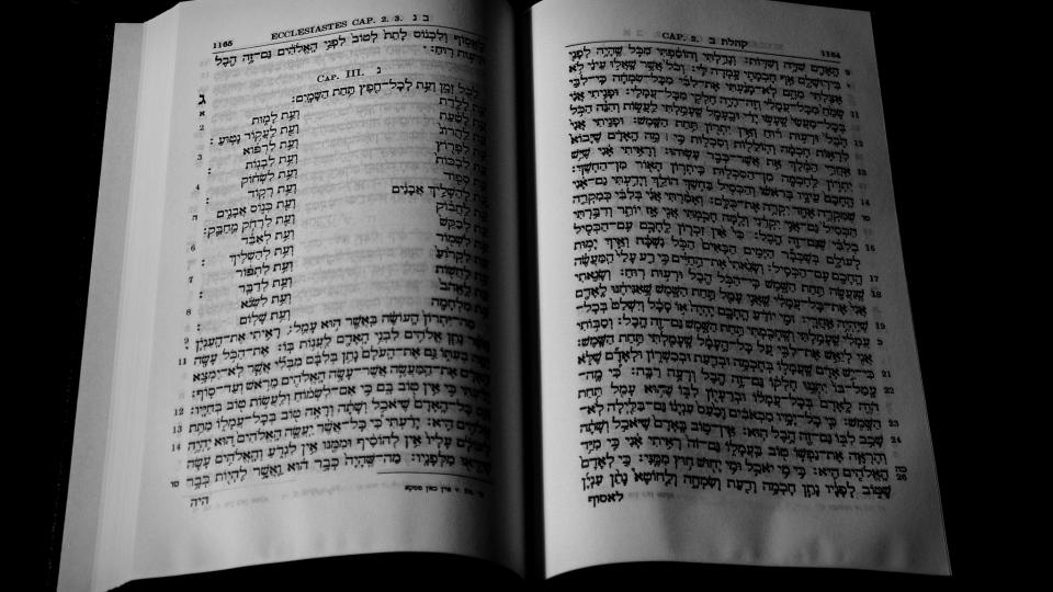 Hebrejská bible