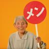 Printscreen z reklamy na YouTube kanálu JapanThing